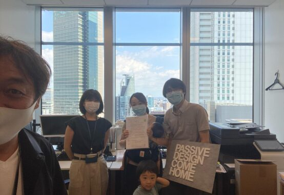 岐阜県岐南町でSE構法×パッシブデザイン住宅設計契約