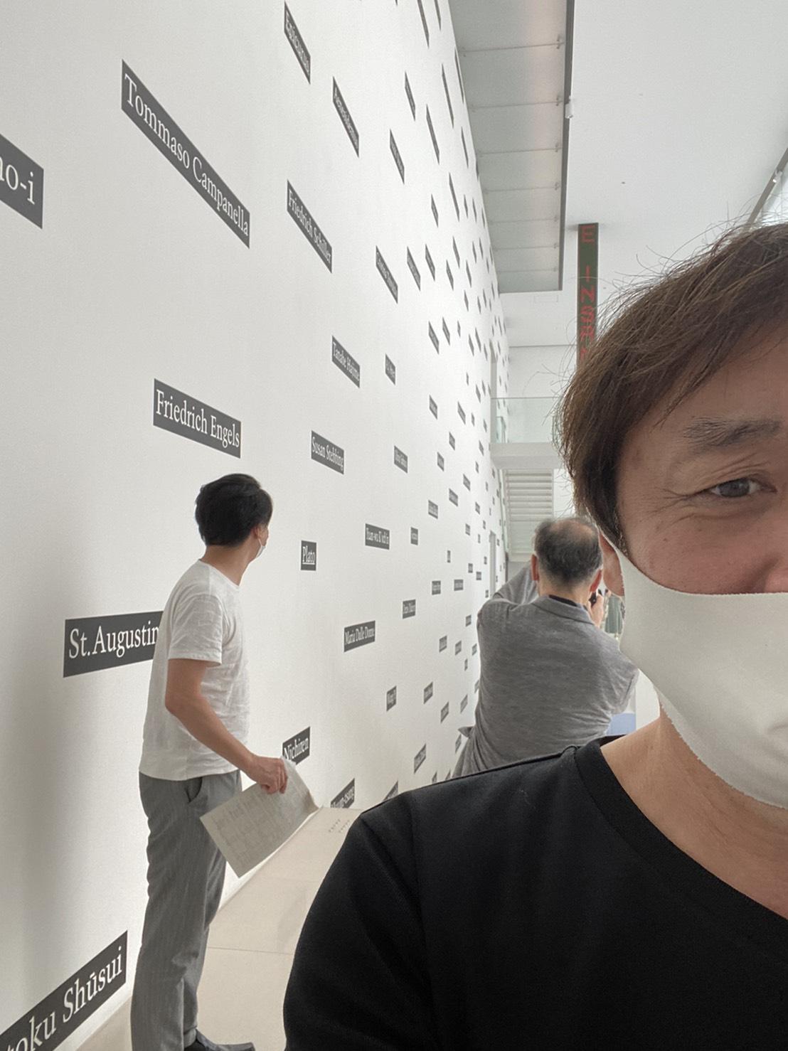 豊田市美術館モンドリアン展へ